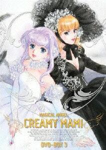 EMOTION the Best 魔法の天使 クリィミーマミ DVD-BOX 3画像