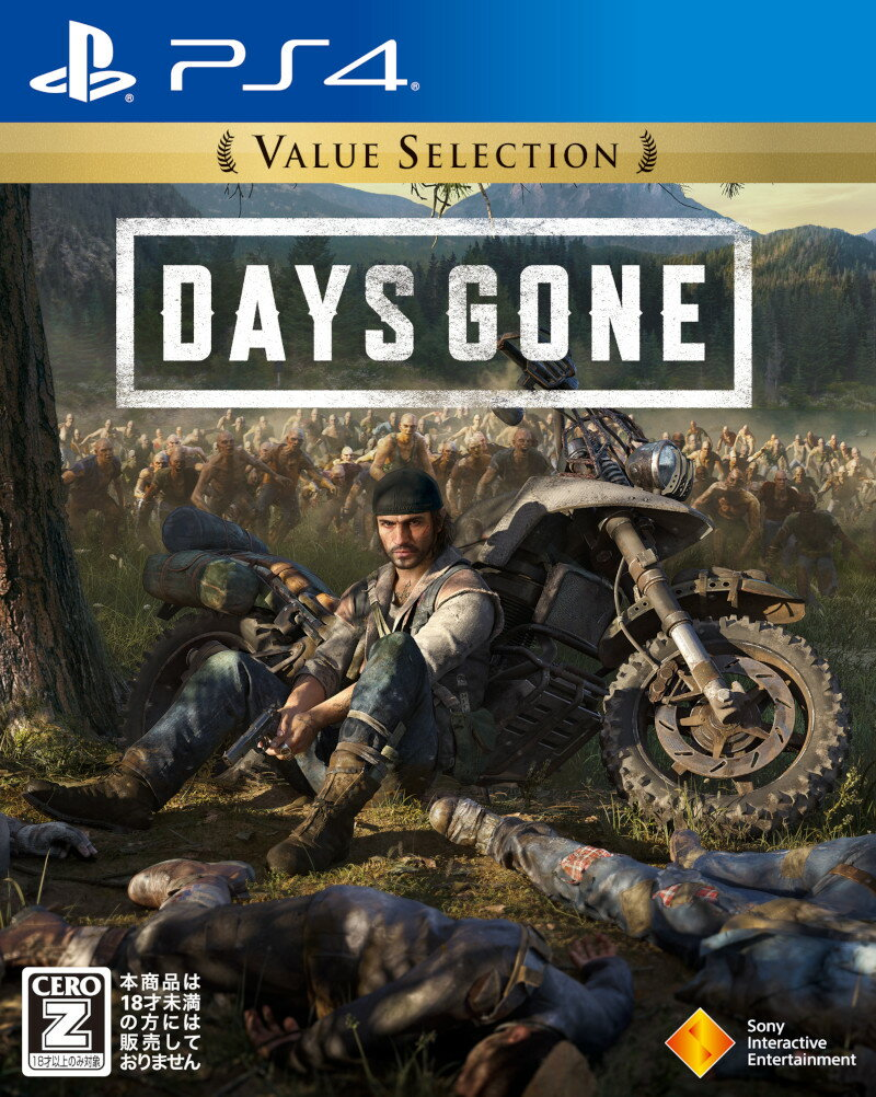Days Gone Value Selection画像