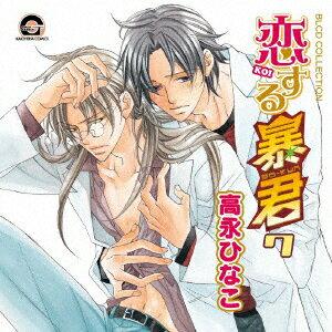 アニメソング, その他 BLCD 7 (CD)