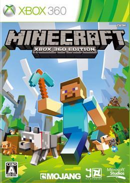 【送料無料】【ポイント5倍対象商品】Minecraft : Xbox360 Edition