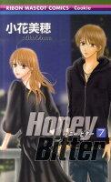 Honey Bitter 7巻