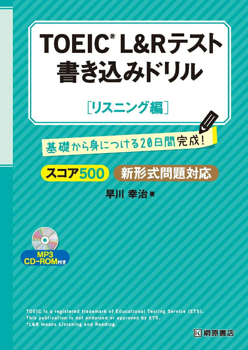 https://item.rakuten.co.jp/book/15112622/