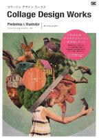 9784798121598 - 2020年Adobe Photoshopの勉強に役立つ書籍・本