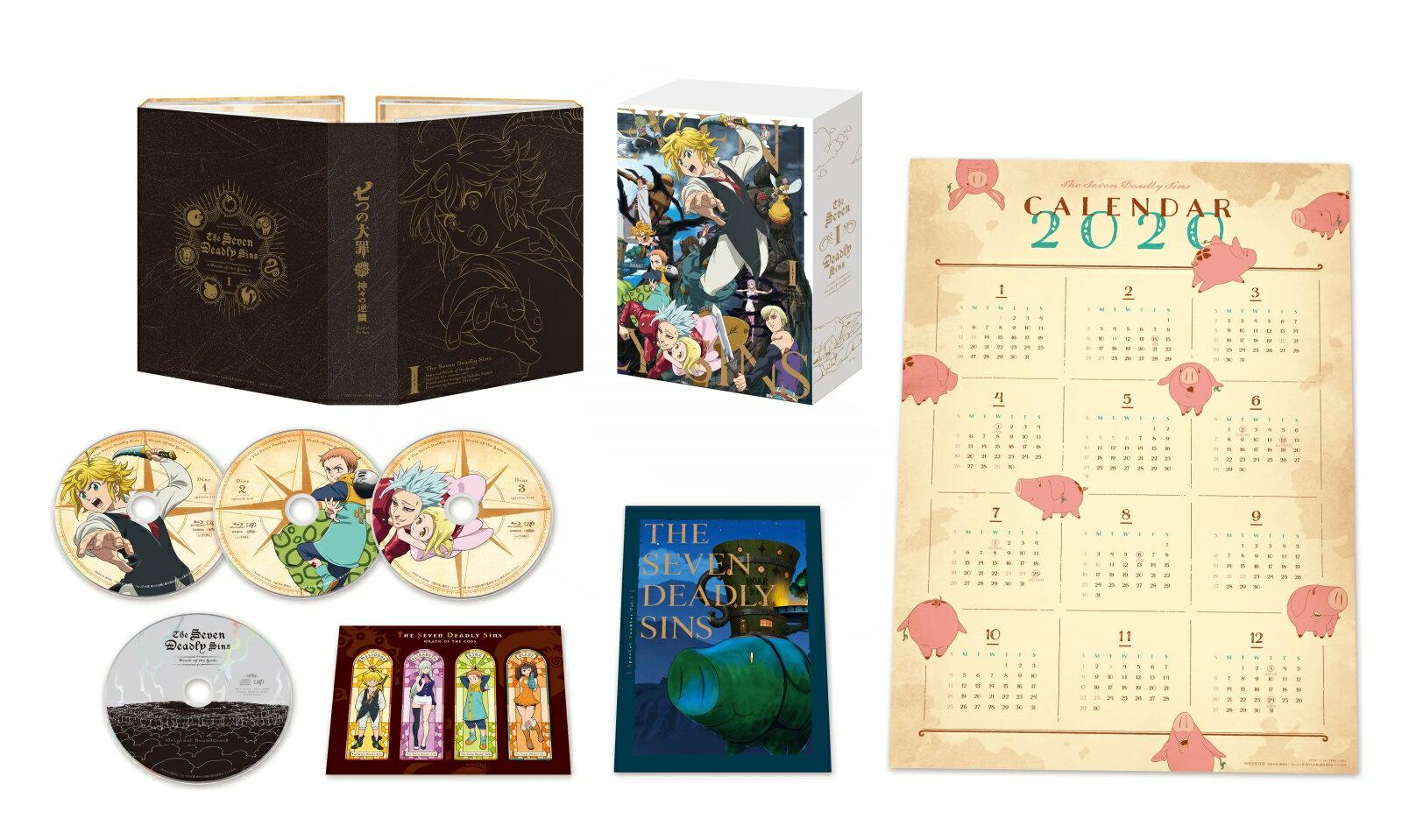 キッズアニメ, その他  Blu-ray BOX IBlu-ray