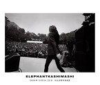 エレファントカシマシ 2009年10月24,25日 日比谷野外音楽堂【Blu-ray】 [ エレファントカシマシ ]
