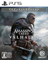 【早期予約特典】アサシン クリード ヴァルハラアルティメットエディション PS5版(追加ミッション「狂戦士のあり方」プロダクトコード)