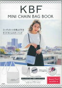 KBF MINI CHAIN BAG BOOK