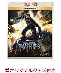 【楽天ブックス限定セット】ブラックパンサー MovieNEX+ラバーキーホルダー(完全生産限定)