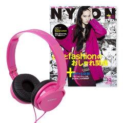 【送料無料】NYLON JAPAN PREMIUM BOX Vol.10 (Pink)