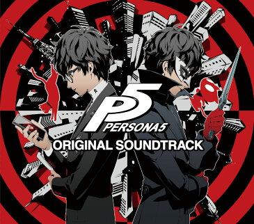 『ペルソナ5』オリジナル・サウンドトラック [ (ゲーム・ミュージック) ]
