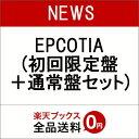 EPCOTIA (初回限定盤+通常盤セット) [ NEWS ]...