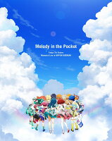 "Tokyo 7th Sisters Memorial Live in NIPPON BUDOKAN ""Melody in the Pocket"" (初回限定盤)【Blu-ray】"