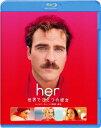 her/世界でひとつの彼女【Blu-ray】 [ ホアキン・フェニックス ]