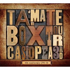 TA・MA・TE・BOX TOUR〜CASIOPEA 35th Aniversary LIVE CD画像