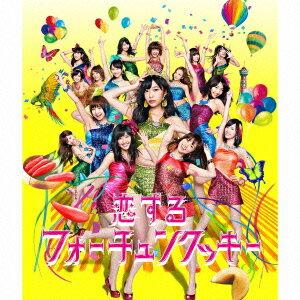 【送料無料】恋するフォーチュンクッキー(TypeA 初回限定盤 CD+DVD) [ AKB48 ]