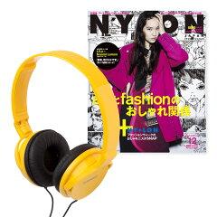 【送料無料】NYLON JAPAN PREMIUM BOX VOL.10(Yellow)