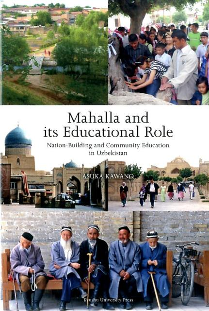 Mahalla and its Educational Role画像