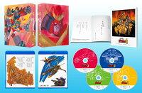無敵超人ザンボット3 Blu-ray BOX【Blu-ray】