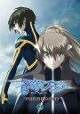 蒼穹のファフナー THE BEYOND 2【Blu-ray】...