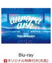 """【楽天ブックス限定先着特典】BUMP OF CHICKEN TOUR 2019 aurora ark TOKYO DOME (通常盤)(""""aurora ark""""スペシャルポスター(楽天ブックス ver.) )【Blu-ray】 [ BUMP OF CHICKEN ]・・・"""