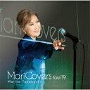 MariCovers tour'19 [ 高橋真梨子 ]
