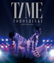 東方神起 LIVE TOUR 2013 ~TIME~ 【Blu-ray】
