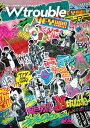 ジャニーズWEST LIVE TOUR 2020 W trouble (DVD通常盤) [ ジャニーズWEST ]