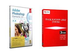 【楽天限定】Photoshop Elements 10 日本語版 MLP + ウイルスバスター2012 クラウド 3年版 セット