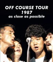 OFF COURSE TOUR 1987 as close as possible【Blu-ray】 [ オフコース ]