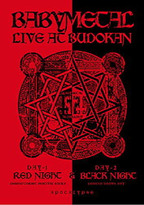 【楽天ブックスならいつでも送料無料】LIVE AT BUDOKAN~ RED NIGHT & BLACK NIGHT APOCALYPSE ...