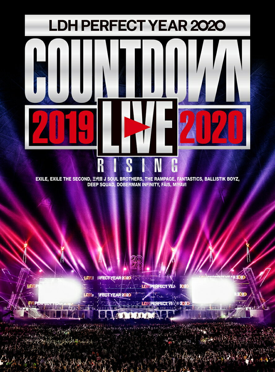 "LDH PERFECT YEAR 2020 COUNTDOWN LIVE 2019→2020 ""RISING"" (スマプラ対応)"
