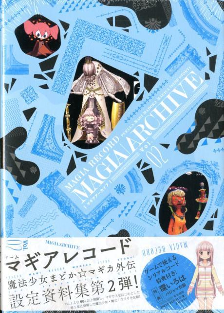青年, 芳文社 まんがタイムKRコミックス  2 KR Magica Quartet