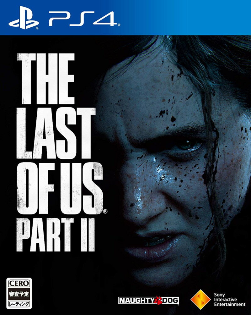 ソニー『The Last of Us Part II』