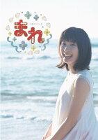 連続テレビ小説 まれ 完全版 ブルーレイBOX2【Blu-ray】