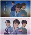 ポルノグラファー〜春的生活/続・春的生活〜【Blu-ray】