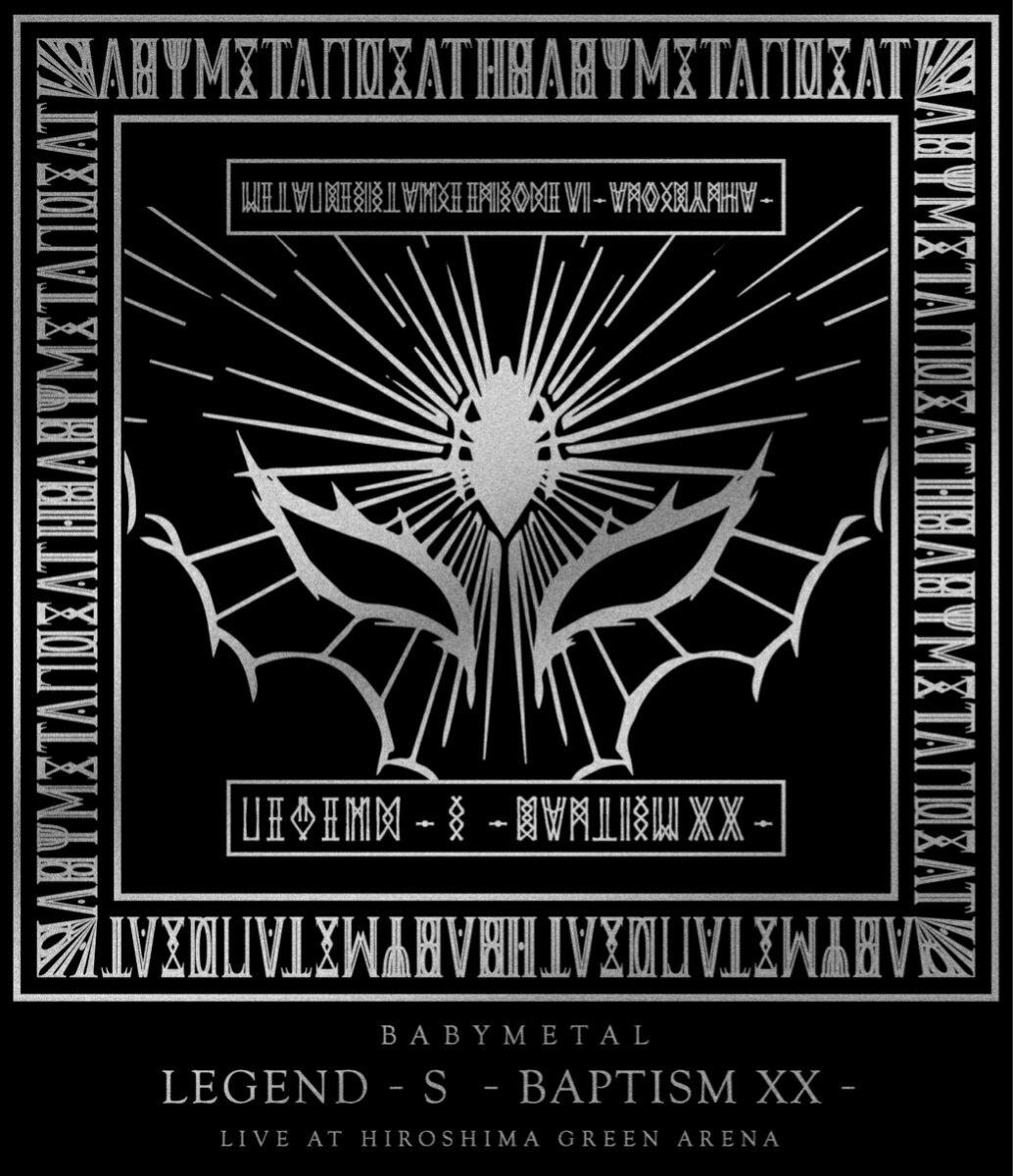 ミュージック, その他 LEGEND - S - BAPTISM XX -(LIVE AT HIROSHIMA GREEN ARENA)Blu-ray BABYMETAL