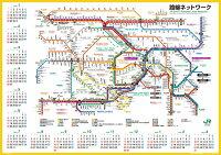 JR東日本 東京近郊路線図カレンダー2018 山手線BOX