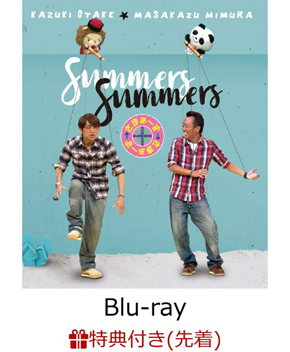 【先着特典】さまぁ〜ず×さまぁ〜ず Blu-ray [Vol.42&Vol.43+特典DISC] 完全生産限定版 (ポストカード)【Blu-ray】