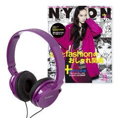 【送料無料】NYLON JAPAN PREMIUM BOX Vol.10 (Violet)