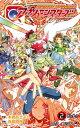 DIGIMON UNIVERSE アプリモンスターズ 2 (ジャンプコミックス) [ 赤嶺 直樹 ]