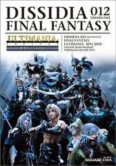【送料無料】ディシディア デュオデシム ファイナルファンタジー アルティマニア -RPG SIDE-