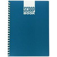 コクヨ ファイル スクラップブック B 替紙式 A4 青 ラー20BZ