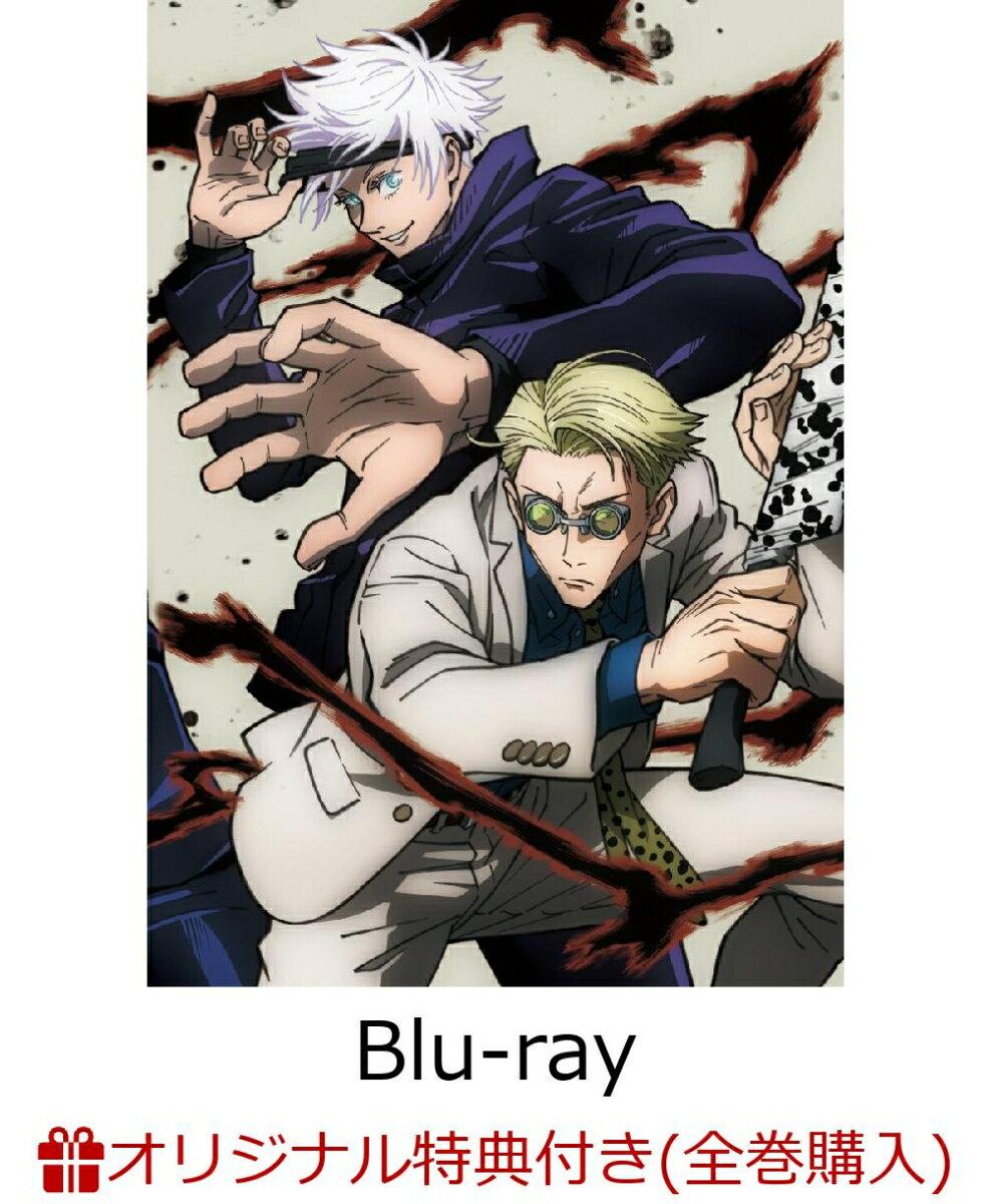 【楽天ブックス限定全巻購入特典】呪術廻戦 Vol.3【Blu-ray】(オリジナルアクリルクロック)