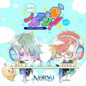 DJCD「NORN9 ノルン+ノネット」 WEBラジオ ノルラジ vol.1画像