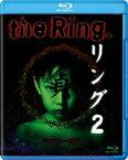 リング2【Blu-ray】 [ 中谷美紀 ]