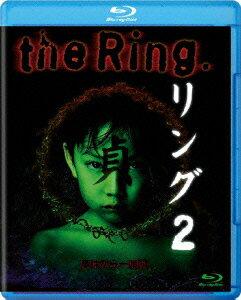 【楽天ブックスならいつでも送料無料】リング2【Blu-ray】 [ 中谷美紀 ]
