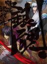 銀魂. 02【Blu-ray】 [ 杉田智和 ]