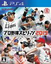 プロ野球スピリッツ2019 P...