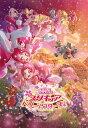 映画プリキュアドリームスターズ! Blu-ray特装版【Bl...