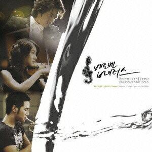 「ベートーベン・ウィルス 愛と情熱のシンフォニー オリジナル・サウンド・トラック」のパッケージ